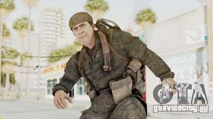COD BO President Nixon Vietnam v1 для GTA San Andreas