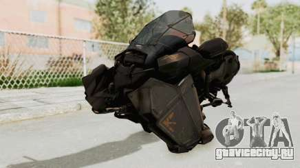 CoD Advanced Warfare - Hover Bike для GTA San Andreas