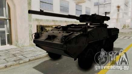 M1128 Mobile Gun System для GTA San Andreas