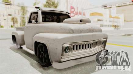 GTA 5 Slamvan Lowrider для GTA San Andreas