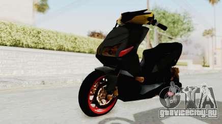 Honda Vario Concept 200CC для GTA San Andreas