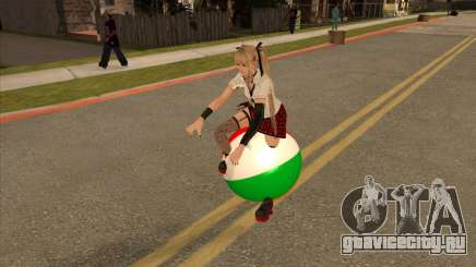 Beachball для GTA San Andreas