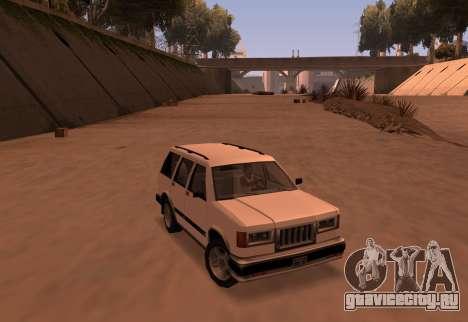 Landstalker SRT8 для GTA San Andreas