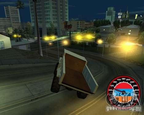 Спидометр в стиле Армянского флага для GTA San Andreas второй скриншот