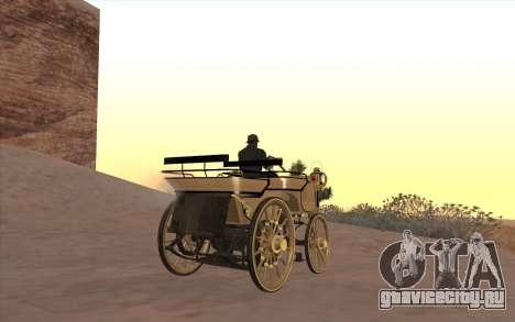 Mercedes-Benz Daimler 1886 для GTA San Andreas вид слева