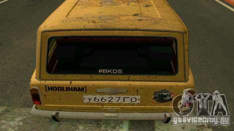ВАЗ 2102 БК v1.0 Дрифт для GTA San Andreas вид справа