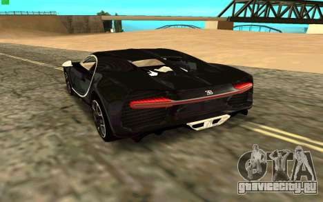 Bugatti Chiron для GTA San Andreas вид сзади слева