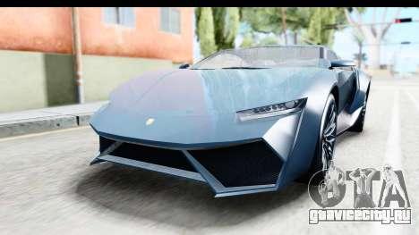 GTA 5 Pegassi Reaper v2 для GTA San Andreas