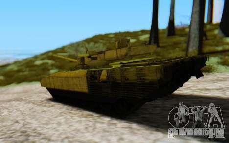 T-14 Armata Green для GTA San Andreas вид слева