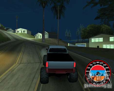 Спидометр в стиле Армянского флага для GTA San Andreas