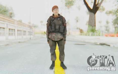 COD MW2 Russian Paratrooper v4 для GTA San Andreas второй скриншот