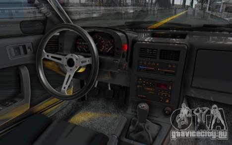 Mazda RX-7 FC3S BN Sport для GTA San Andreas вид сбоку