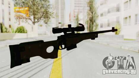 L96 для GTA San Andreas третий скриншот