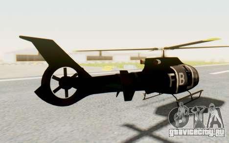GTA 5 Maibatsu Frogger FIB для GTA San Andreas вид слева