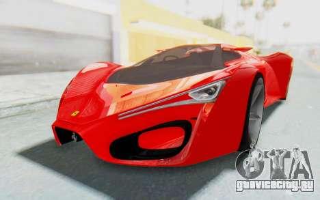 Ferrari F80 Concept 2015 Beta для GTA San Andreas вид сзади слева