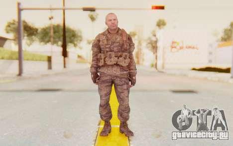 COD BO Hudson Vietnam для GTA San Andreas второй скриншот