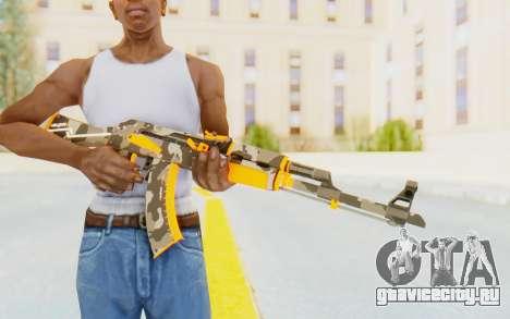 CS:GO - AK-47 Vanquish для GTA San Andreas
