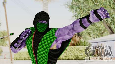 Snake MK1 для GTA San Andreas