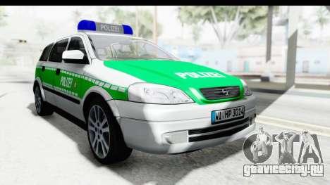 Opel Astra G Variant Polizei Bayern для GTA San Andreas