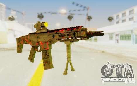 ACR CQB Magma для GTA San Andreas