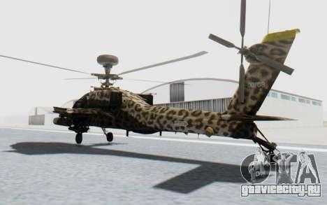 AH-64 Apache Leopard для GTA San Andreas вид сзади слева