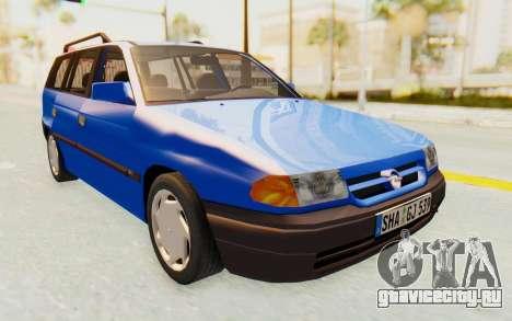 Opel Astra F Kombi 1997 для GTA San Andreas вид справа