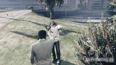 Executions для GTA 5