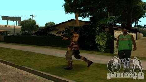 Prince Of Persia Warrior Within для GTA San Andreas четвёртый скриншот