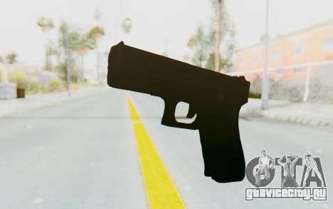 G17C для GTA San Andreas второй скриншот