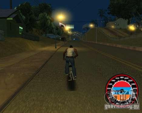 Спидометр в стиле Армянского флага для GTA San Andreas восьмой скриншот