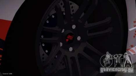 Nissan 350Z G-Drive Edition для GTA San Andreas вид справа