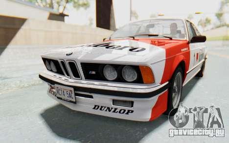 BMW M635 CSi (E24) 1984 IVF PJ1 для GTA San Andreas двигатель
