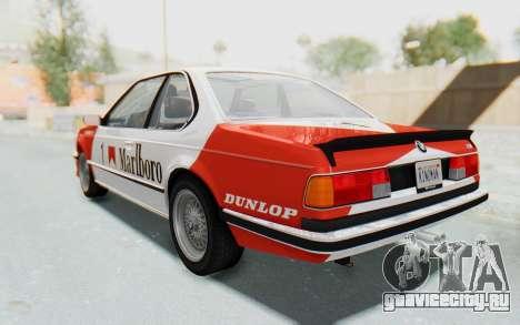 BMW M635 CSi (E24) 1984 IVF PJ1 для GTA San Andreas колёса