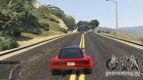 Impromptu Races 1.8 для GTA 5 третий скриншот