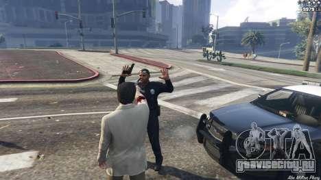 Executions для GTA 5 четвертый скриншот
