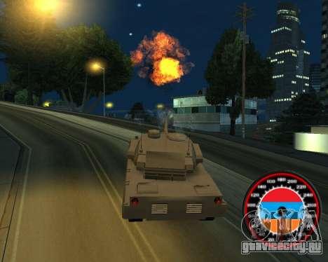 Спидометр в стиле Армянского флага для GTA San Andreas четвёртый скриншот