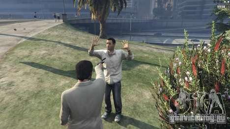 Executions для GTA 5 второй скриншот