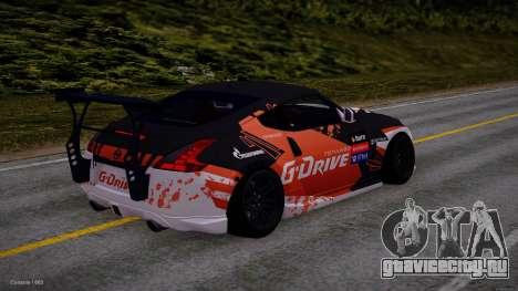 Nissan 350Z G-Drive Edition для GTA San Andreas вид сзади слева