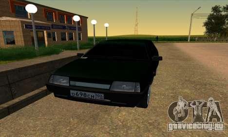 ВАЗ 2109 v1.0 для GTA San Andreas