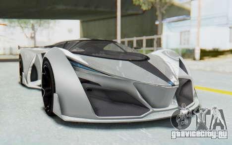 GTA 5 Grotti Prototipo v2 для GTA San Andreas вид справа