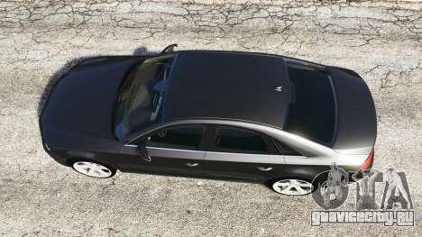 Audi A8 FSI 2010 для GTA 5 вид сзади