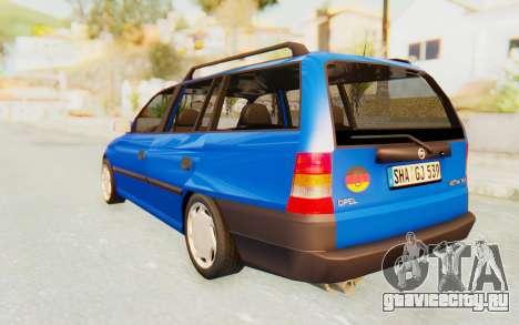 Opel Astra F Kombi 1997 для GTA San Andreas вид слева