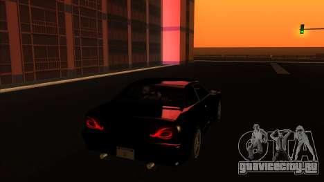 Elegy Bushido для GTA San Andreas вид сзади слева