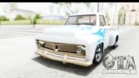 GTA 5 Vapid Slamvan without Hydro для GTA San Andreas вид снизу