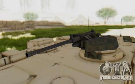 MGSV Phantom Pain M84A MAGLOADER для GTA San Andreas вид сзади