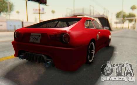 Elegy GT v1 для GTA San Andreas вид справа