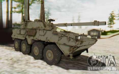 MGSV Phantom Pain STOUT IFV APC Tank v1 для GTA San Andreas вид справа