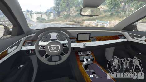 Audi A8 FSI 2010 для GTA 5 вид спереди справа
