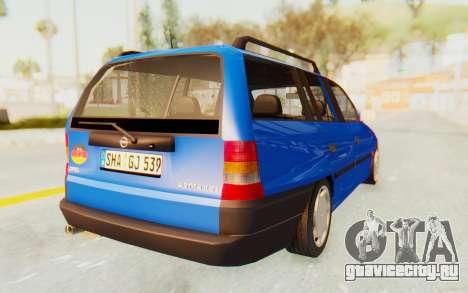 Opel Astra F Kombi 1997 для GTA San Andreas вид сзади слева