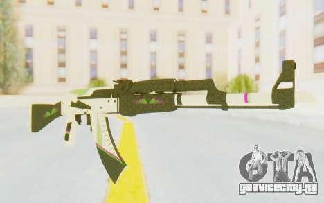 CS:GO - AK-47 Sport для GTA San Andreas